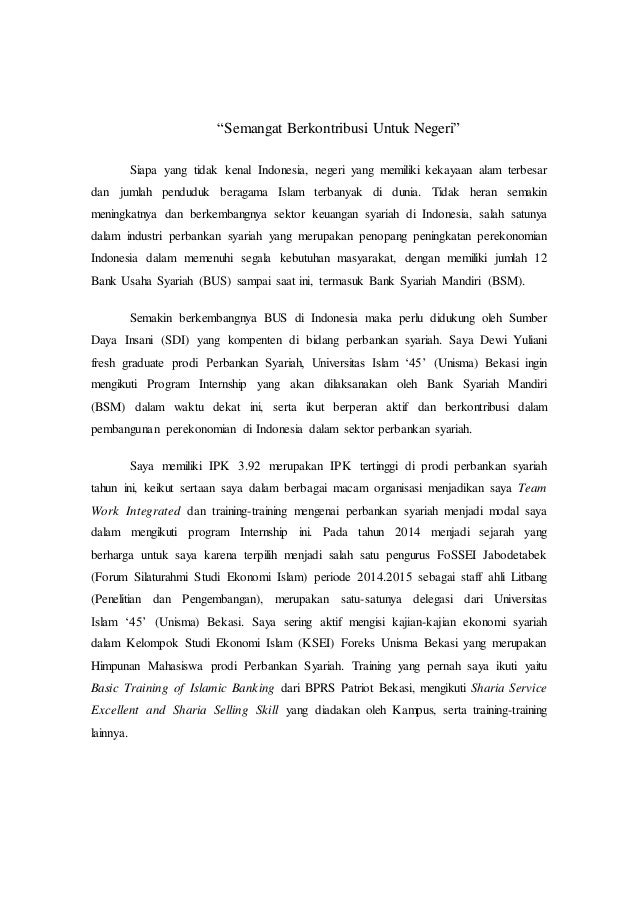 essay tentang ekonomi indonesia