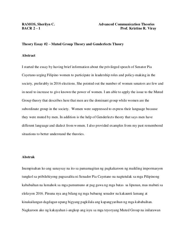 theory eoxy essay Free essay: you have just been promoted to supervisor of a large department in your company the previous supervisor was terminated because of low morale and.