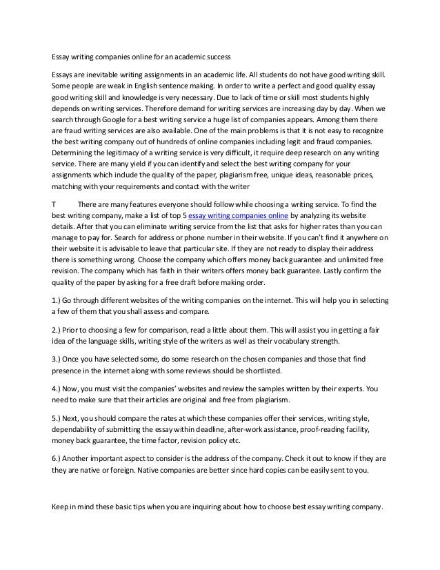 short essay on business