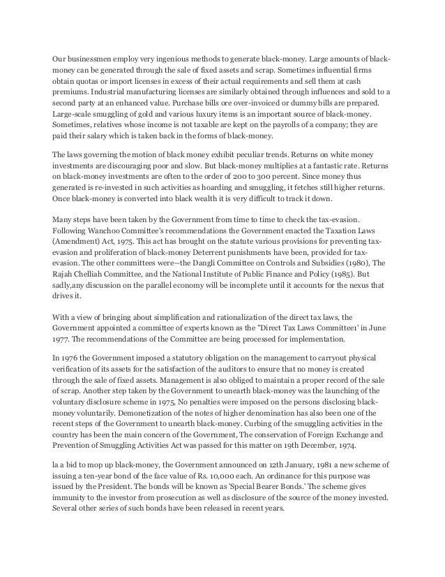 Georgetown University Sample Essay