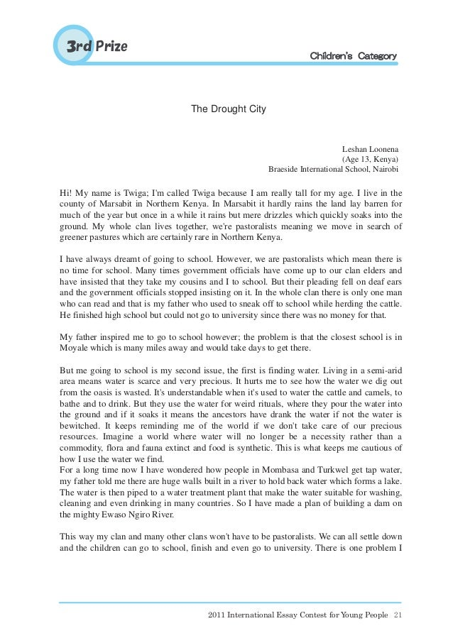 essaye 2011 international essay contest for young people 20 22 3rd prize the drought