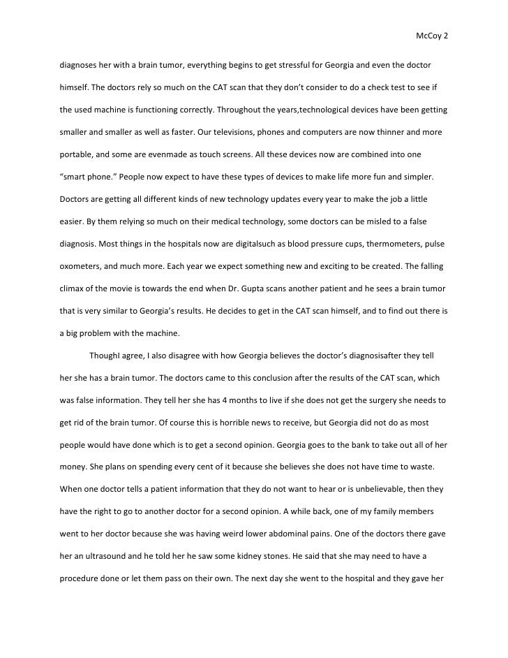 how to get a girl friend essay Essays from bookrags provide great ideas for a process essay for males: how to approch a girl and get a date essays and paper topics like essay view this student essay about a process essay for males: how to approch a girl and get a date.