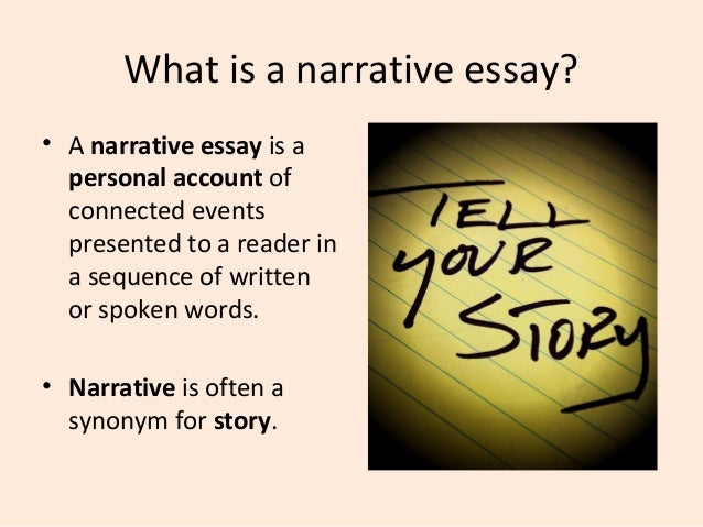 Essay  Narrative Essay
