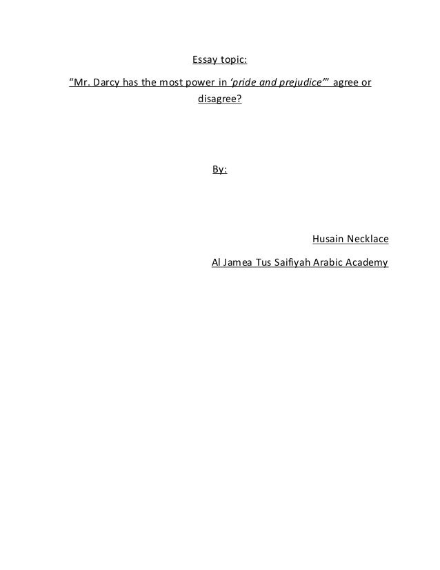 Pride and Prejudice: A+ Student Essay | SparkNotes