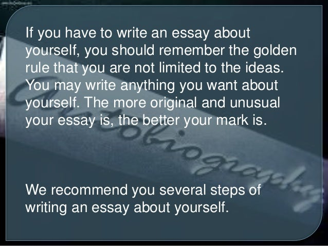 essay about yourself created by essay academy com 2