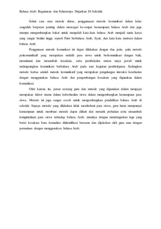 contoh essay bahasa indonesia Contoh essay bahasa inggris tentang kesehatan masyarakat dan artinya – kesehatan adalah bagian yang sangat penting di dalam kehidupan kita, untuk mendapatkan kualitas hidup yang baik, maka sudah semestinya kita menjaga kesehatan.