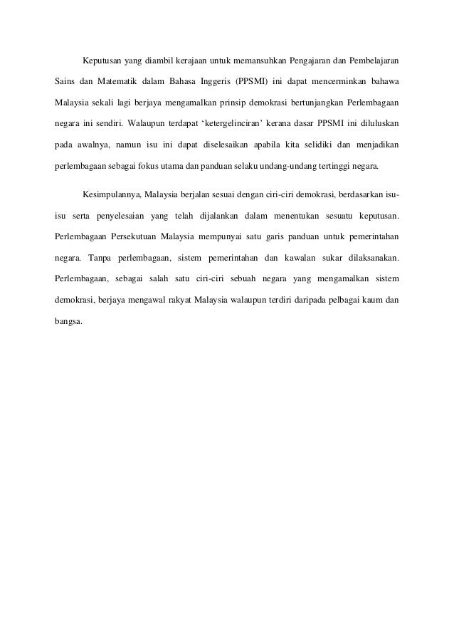 essay about ppsmi Find our research paper examining the employment relations issues arising from use of social networking tools here: mcmaster health science essays.