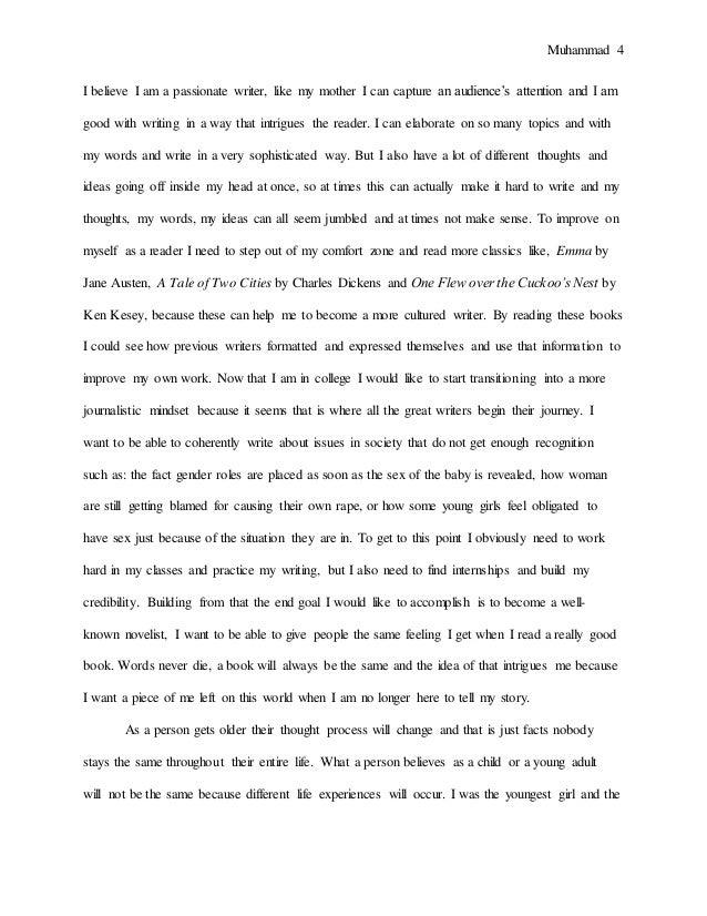 who am i essay pdf