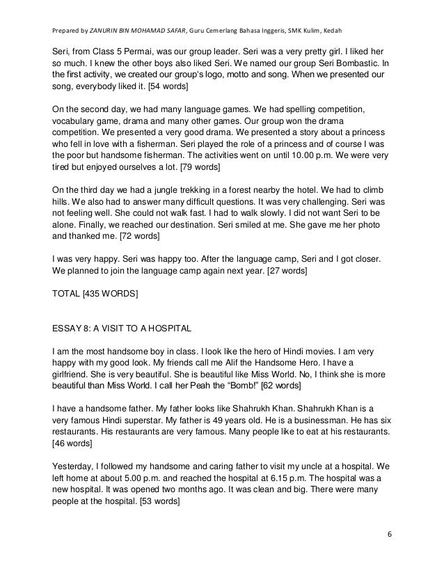 Essay on the happiest day of my life for class 8