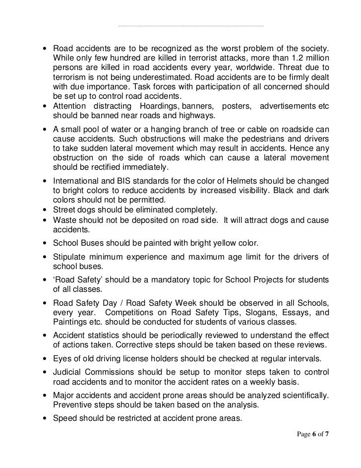 safety on roads essay Road safety essay for class 1, 2, 3, 4, 5, 6, 7, 8, 9, 10, 11 and 12 find paragraph, long and short essay on road safety for your kids, children and students.