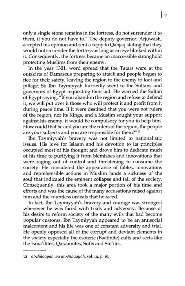 Essay on the Jinn by Ibn Taymiyah