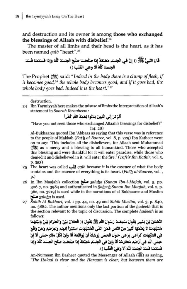 essay on the heart by ibn taymiyyah commentary by dr bilal philips   21