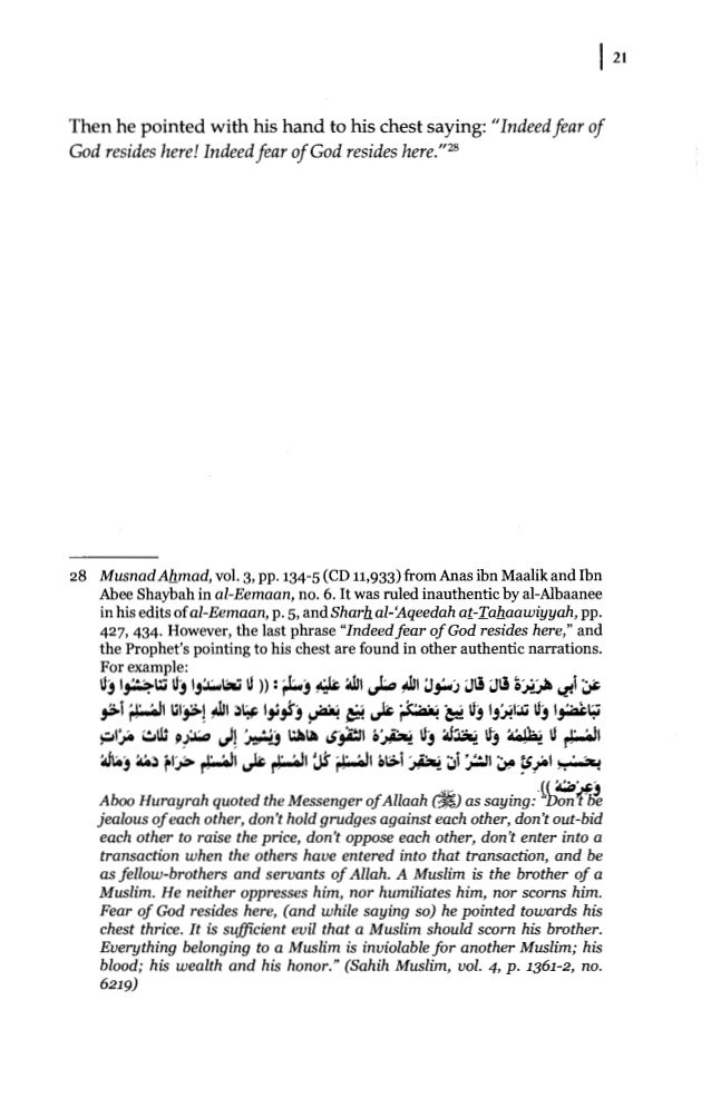 ibn taymiyyah essay on the jinn Reasons for jinn possession: imaam ibn taymiyyah rahimahulallah mentioned three reasons as to why some one may get possessed (ie the general kind of possession and not the kind related to sihr or al-'ayn/hasad).
