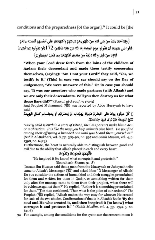 essay on the heart by ibn taymiyyah commentary by dr bilal philips   26 24 i ibntaymiyyah s essay on the heart