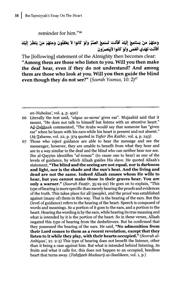 ibn taymiyyah essay on jinn Dr abu ameenah bilal philips was born in jamaica,  among the author's published works are translations of ibn taymiyyah's essay on the jinn,.