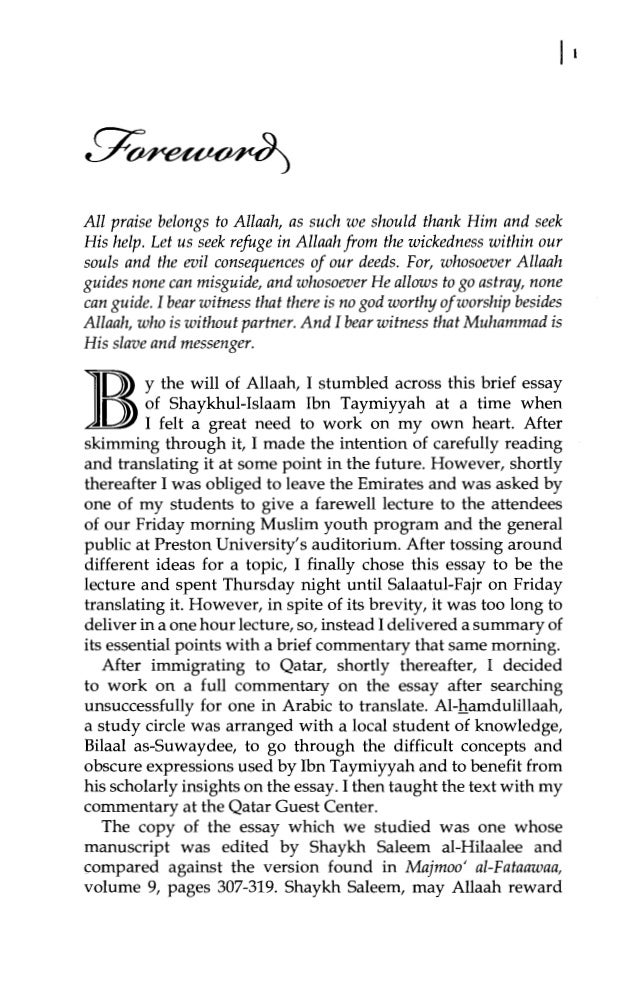 essay on the heart by ibn taymiyyah commentary by dr bilal philips  shaykh em allaah reward 5