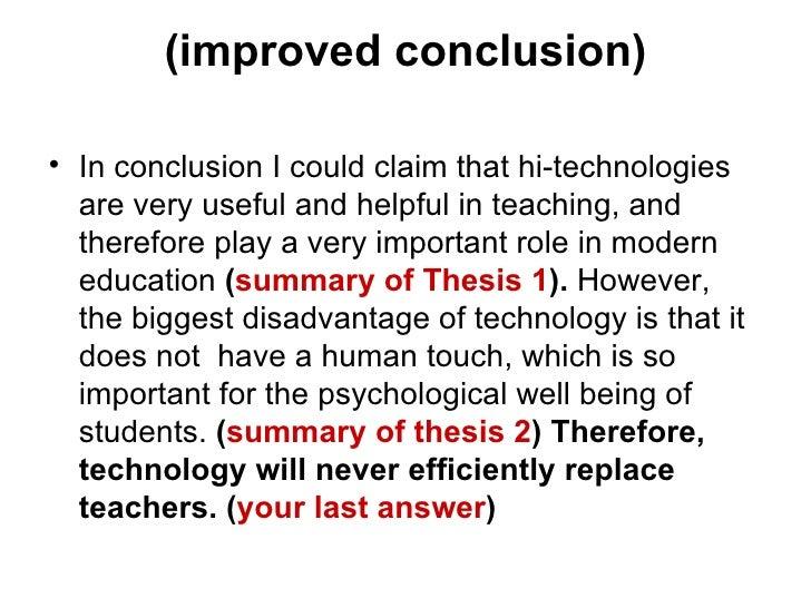can technology replace teacher