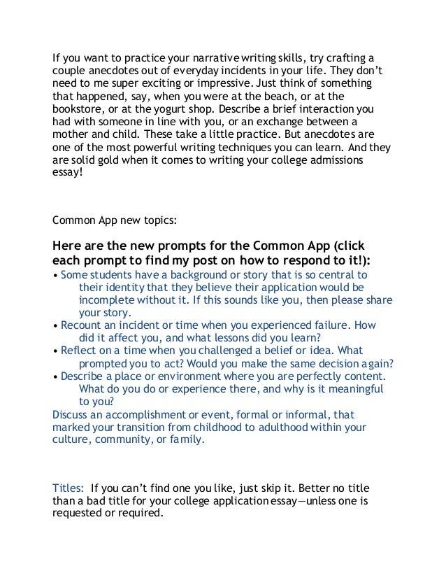 Friendship essay student essays summary