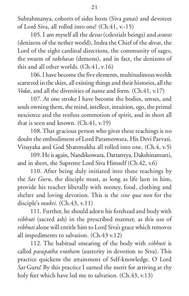 essence of ribhu gita essay Read this full essay on plato's understanding of what the essence of knowledge   aiyer sri ramanasramam tiruvannamalai 2001 the essence of ribhu gita.