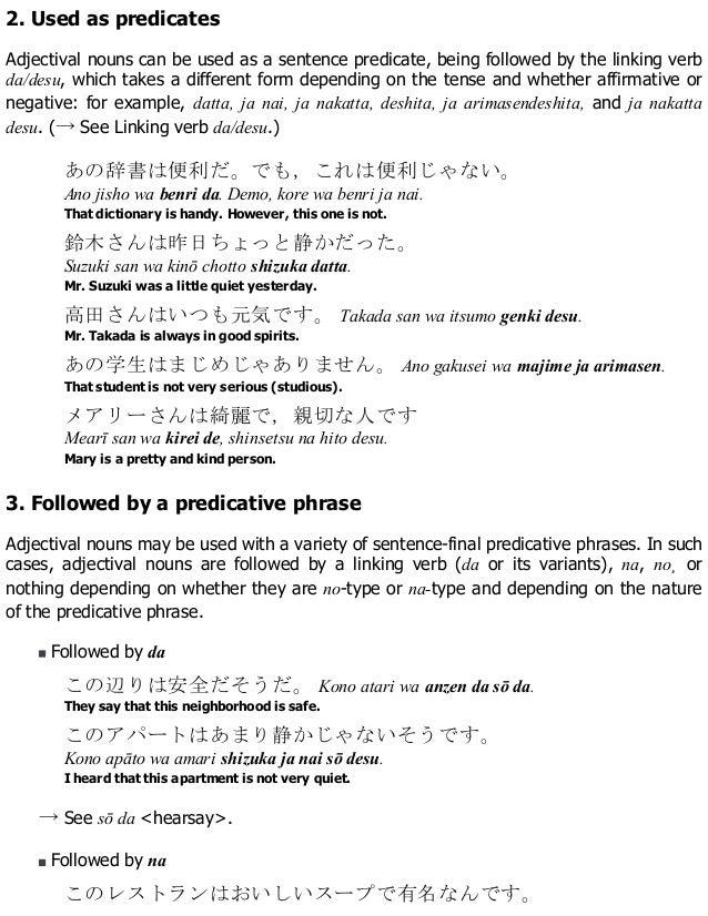 japanese an essential grammar pdf