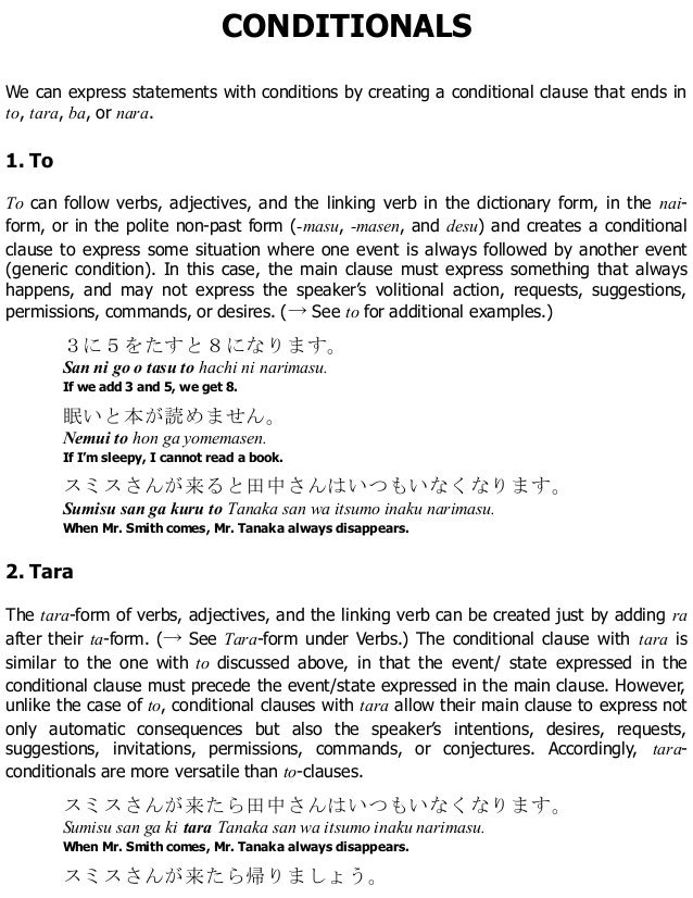 Essential japanese grammar masahiro tanimori & eriko sato