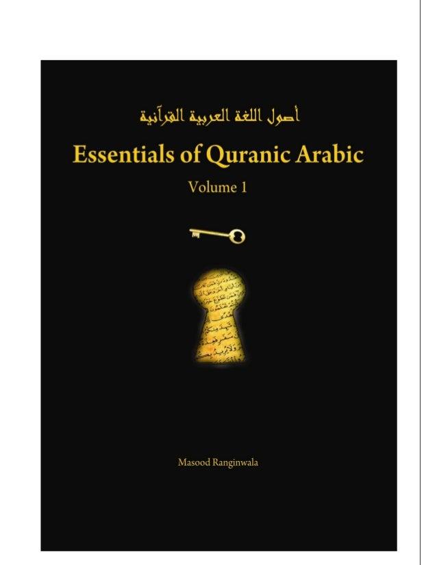 أصول اللغة العربية القرآنية  ESSENTIALS OF QURANIC ARABIC Volume 1 by Masood Aḥmed Ranginwala  edited by Abu Zayd Obaidu...
