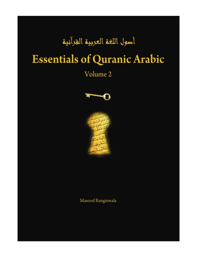 ‫أصول اللغة العربية القرآنية‬  ESSENTIALS OF QURANIC ARABIC Volume 2 Intermediate Level by Masood Ahmed Ranginwala edited ...