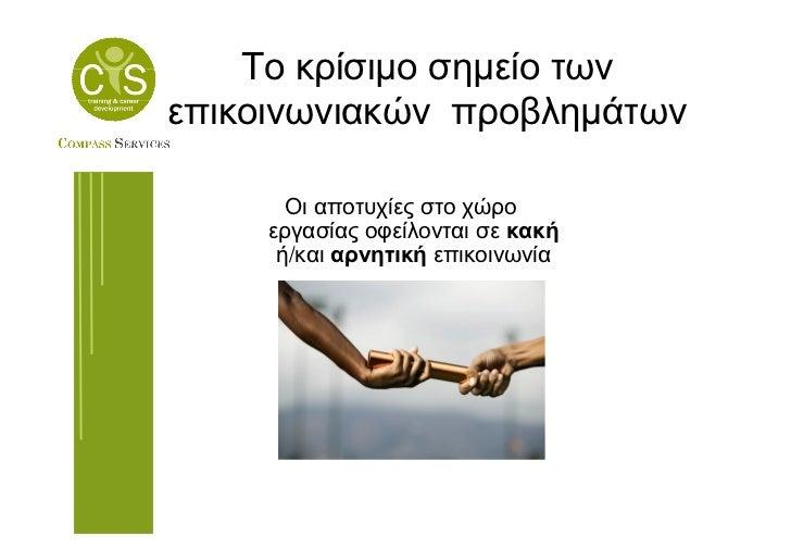 INFP γνωριμίες σε απευθείας σύνδεση