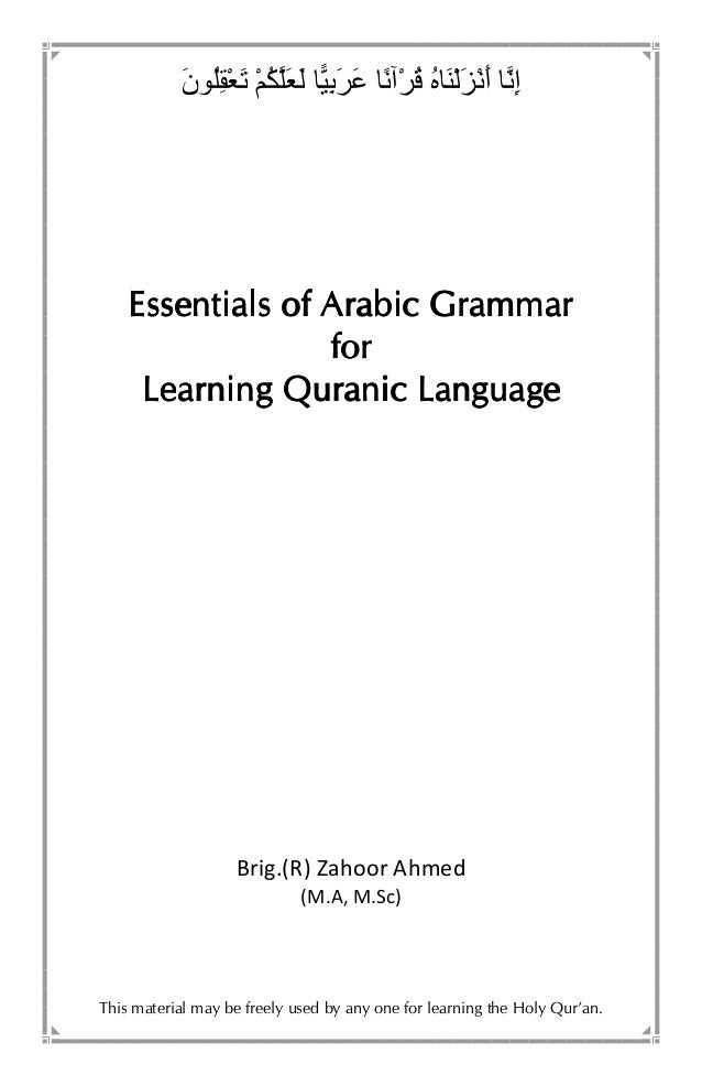 Learn Arabic Grammar In Urdu Pdf