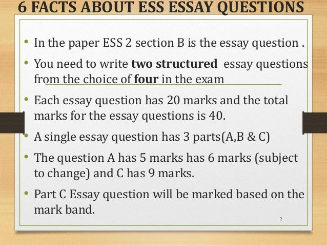 how to write ess essay questions in paper first exam  how to write ess essay questions in paper 2 first exam 2017 1 k guru charan kumar ess teacher 2