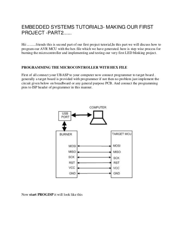 EMBEDDED SYSTEMS TUTORIAL3- MAKING OUR FIRST PROJECT -PART2...... Hii ..........friends this is second part of our first p...