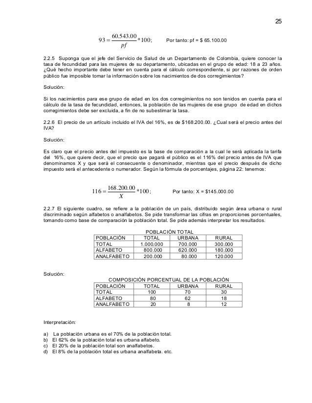 Estadística (1edic mayo2009)-hugo gómez giraldo