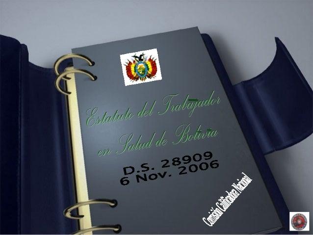 DISPOSICIONES GENERALES  DEFINICION  AMBITO DE APLICACIÓN  OBJETO  PRINCIPIOS