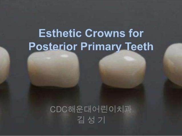 CDC해운대어린이치과 김 성 기