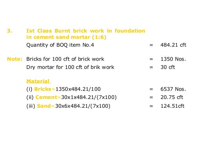 Quantity of bricks calculation in wall and cement,sand civil click.