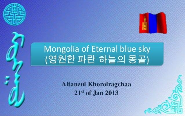 Mongolia of Eternal blue sky(영원한 파란 하늘의 몽골)    Altanzul Khorolragchaa        21st of Jan 2013