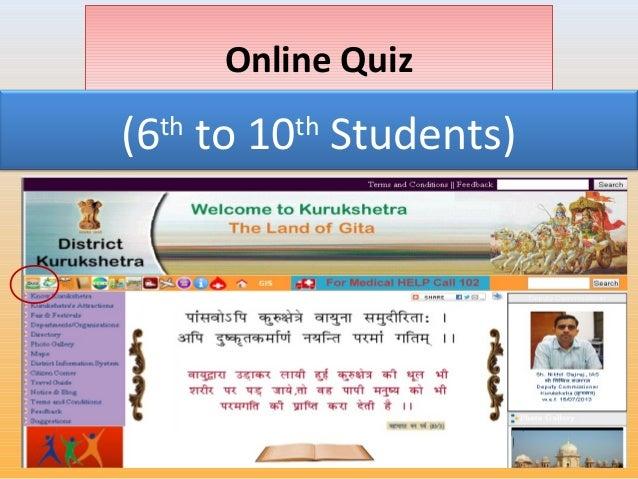 Online QuizOnline Quiz (6th to 10th Students)