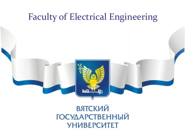 Faculty of Electrical Engineering
