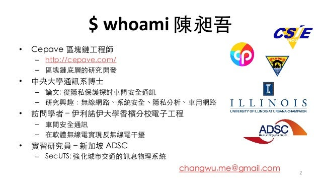 $whoami  • 9N J N和 享 ⽤是 – 3(( N J N ( – 和 享⼩ e⼒ • z t 也 後 – 3 第⽂ 電 – ⼒ 給 加 也 第⽂ • 都d⽚ ⽚t ⾝ 出 ⽤ –  – j機 ...