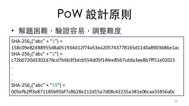 "SHA-2562(""abc""+""1"")= 158c09e82d88955d8a051934d12f74a53ea205743778165d1140a8903686e1ac SHA-2562(""abc""+""2"")= c72b0..."