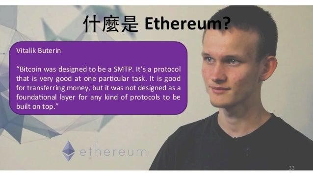 "cWPEthereum? 33 VitalikButerin  ""BitcoinwasdesignedtobeaSMTP.It'saprotocol thatisverygoodatoneparac..."