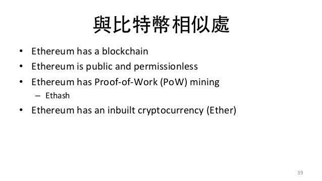ru t • Ethereumhasablockchain • Ethereumispublicandpermissionless • EthereumhasProof-of-Work(PoW)mining –...