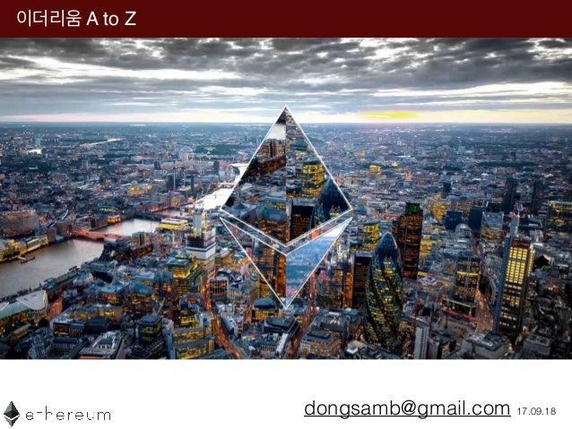 A to Z dongsamb@gmail.com 17.09.18