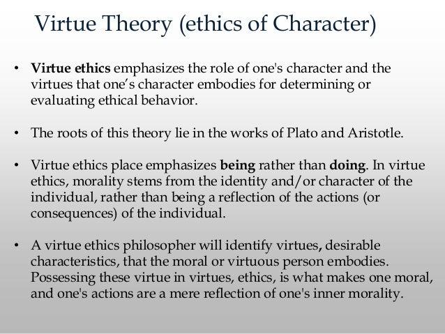 identify an ethical framework