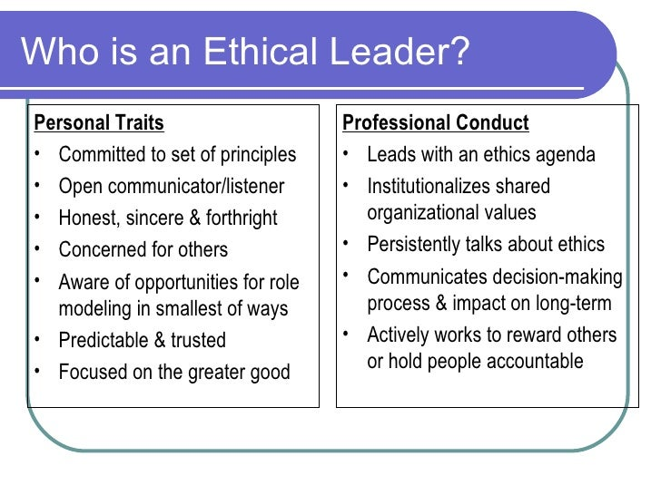 benefits of ethical leadership