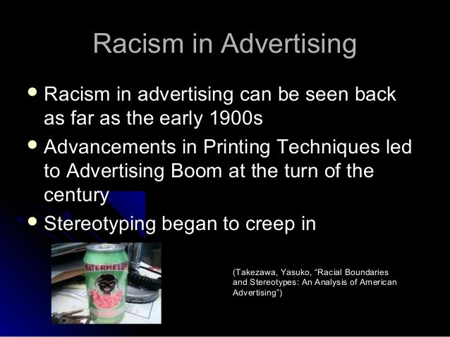 an introduction to the analysis of advertising in todays society Ethical issues in advertising and marketing: an empirical analysis of the advertising and marketing today problems it can cause society advertising.