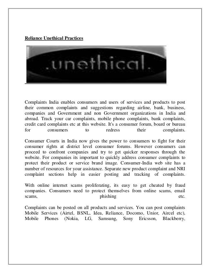 ethical companies with unethical practices essay