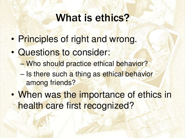 describe the principles and boundaries of confidentiality Professional boundaries & ethics florida independent living  is written based upon five principles of  privacy and confidentiality maintain boundaries 20.