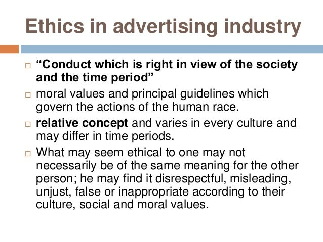 ethical advertising Pricing ethics: pricing along with product, place and promotion are the four functions of marketing retailers and producers must ensure that ethical pricing.