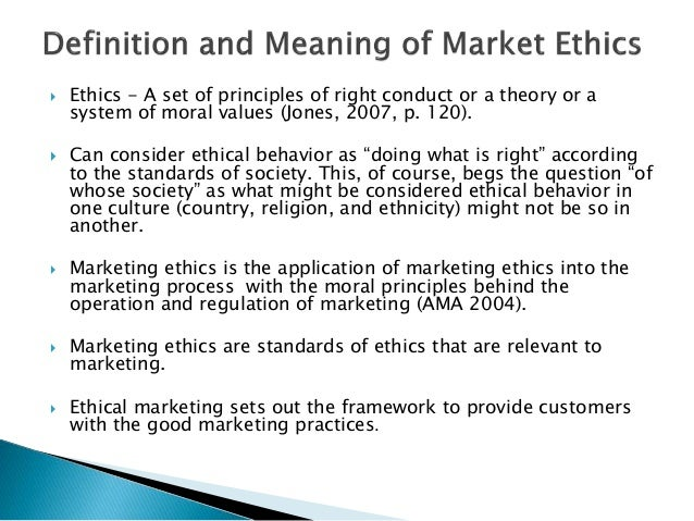 ethics in marketing George brenkert's book provides an in-depth examination of a number of  selected topics on the subject of marketing ethics he purposely has.